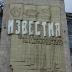 Russland_5_05