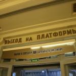 Russland_19_01
